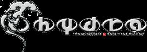 hydra-logo-metaal-perfect-kopie
